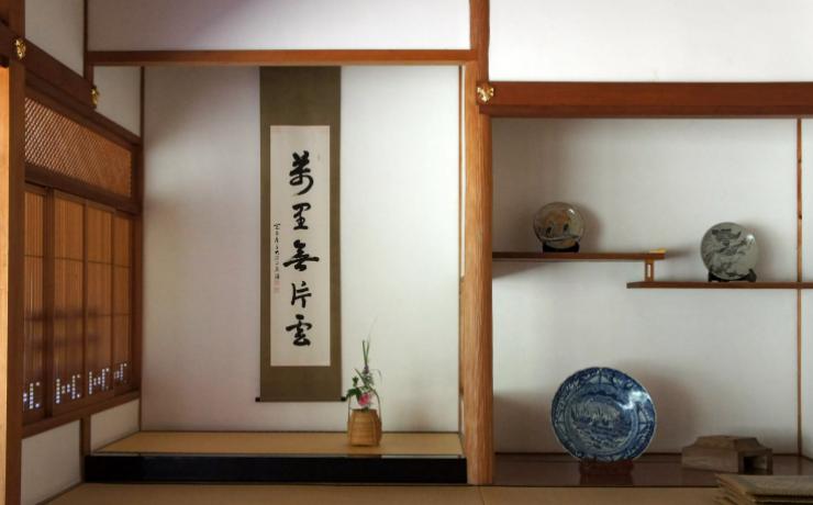 japanese decoration